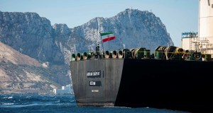 Iranian tanker leaves Gibraltar after being held