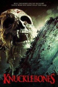 FrightFest Discovery Screens - KB