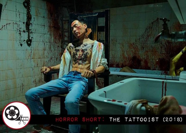 The Tattooist film still