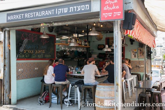 Market Restaurant Tel Aviv Israel