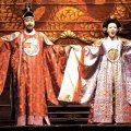 Thumbnail for post: The Last Empress: spectacular but unsatisfying