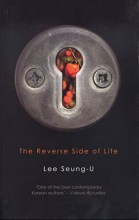 Reverse Side of Life - Lee Seung-u