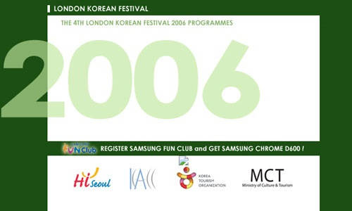 2006 London Korean Festival website