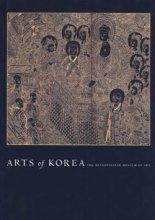 Judith G. Smith (ed): Arts of Korea