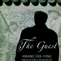 Thumbnail for post: Hwang Sok-yong: The Guest