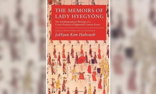 Jahyun Kim Haboush (tr): Memoirs of Lady Hyegyong