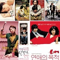 Thumbnail for post: London Korean Film Festival 2006: schedule finalised