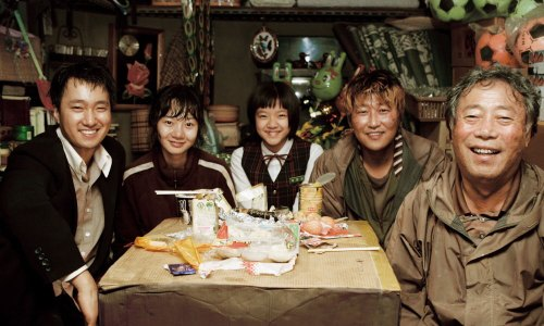 The Park family in The Host