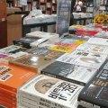 Thumbnail for post: Korean books in London