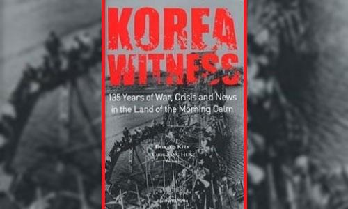 Korea Witness cover