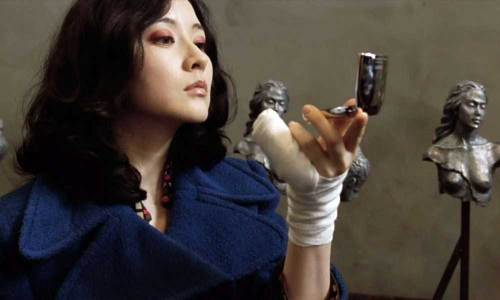 Lady Vengeance featured