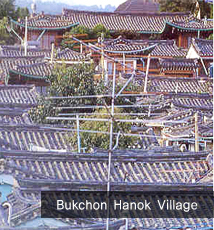 Bukchon Hanok village, from Jongno.go.kr website
