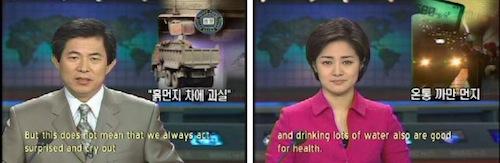 Kim Beom Untitled