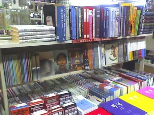 Koryo Books