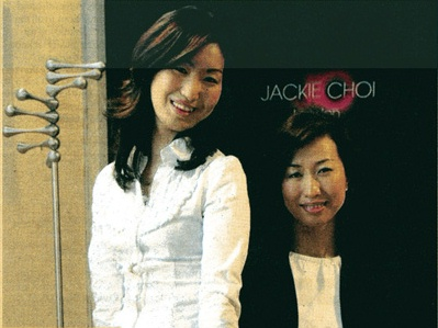 Jackie and Lloyd Choi with the So coat stand