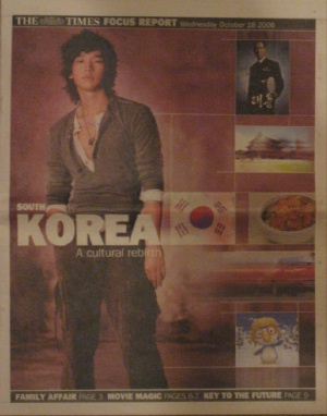 Times Special Supplement on Korea