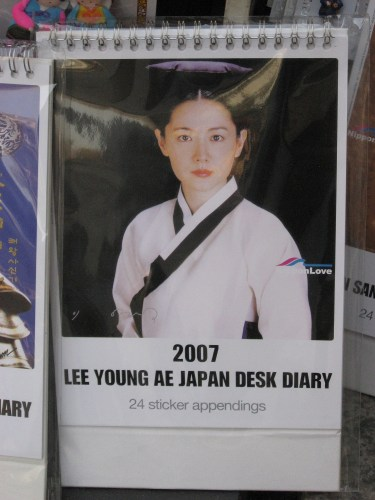 Lee Young-ae desk diary