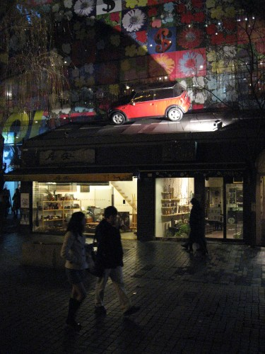 Mini in Insadong