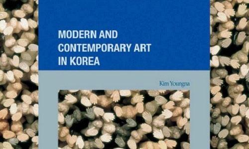Kim Young-na book