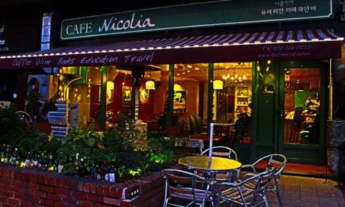 Cafe Nicolia