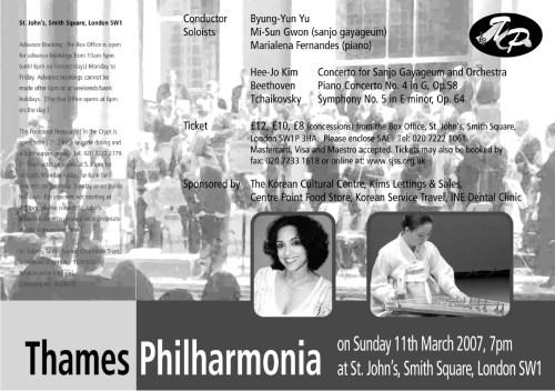 Thames Philharmonia gig