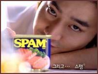 Eric promotes Spam (스팸)