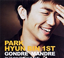 Thumbnail for post: Park Hyun Bin #1: Gondre Mandre
