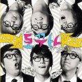 Thumbnail for post: Super Junior T: Rokkuko