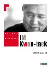 KOFIC Im Kwon-taek book