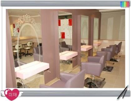 Michae Beauty Academy - interior
