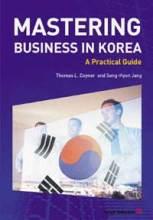 Mastering Business in Korea