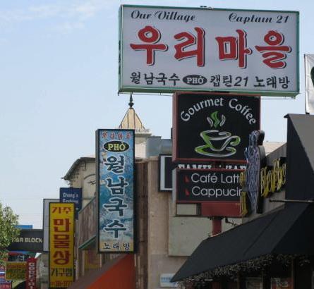 LA Koreatown