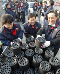 Yeontan briquettes - from the Korea Times