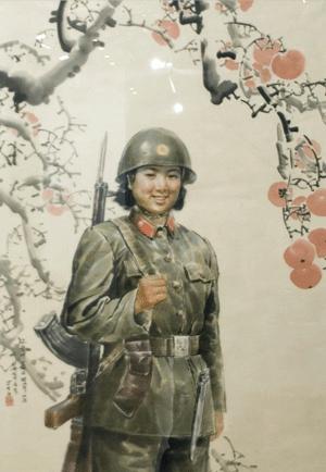 Kang Myon Jin - Girl Soldier