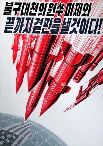 Raining missiles on the USA