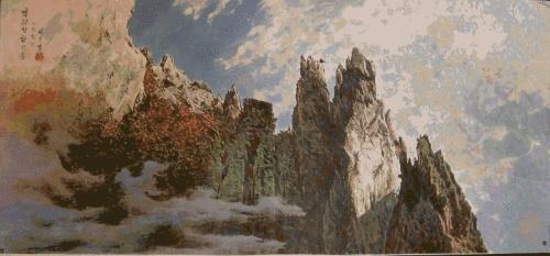 Son U Yong Mt Kumgang