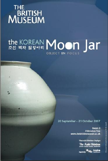 Moon Jar at the BM