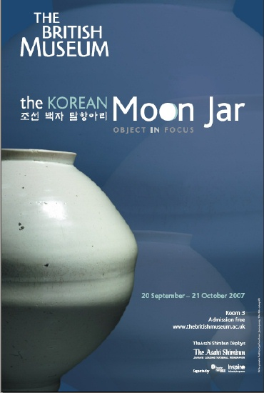 Moon Jar at the BM