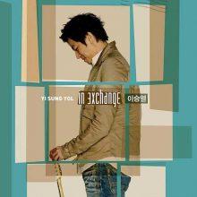 Yi Sung-yol #2: In exchange