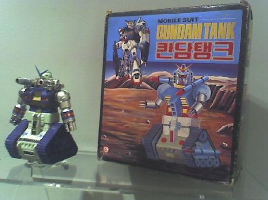 Gundam Tank toy