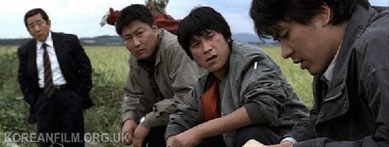 www.koreanfilm.org.uk masthead