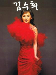 Kim Soo Hee publicity shot
