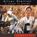 Thumbnail for post: April Literature Night: Silver Stallion with Ahn Jung-hyo