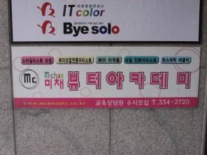 Michae Beauty Academy, Busan