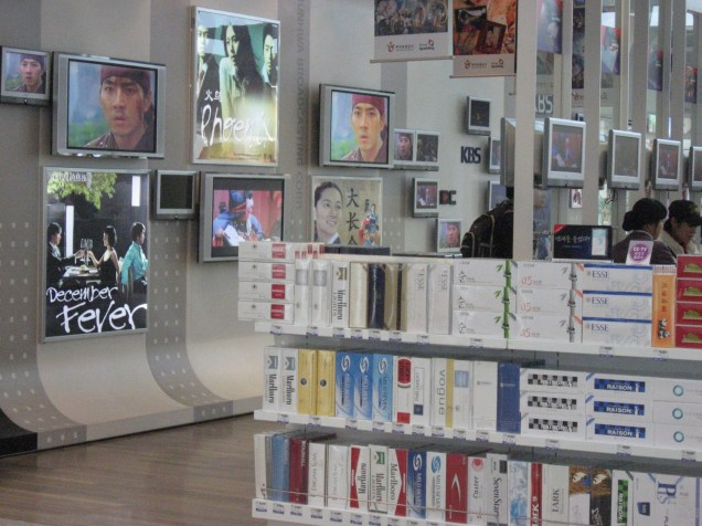 Duty-free cigarettes and TV drama displays at the Korean Wave Cultural Center