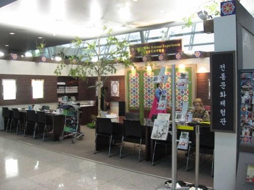 The Experience Korean Culture Center