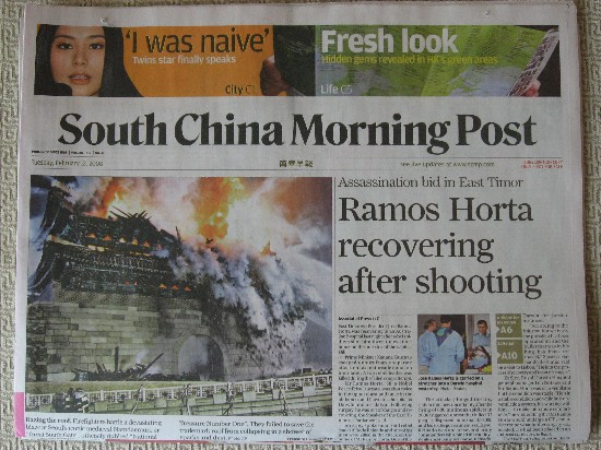 South China Morning Post 12 Feb front page
