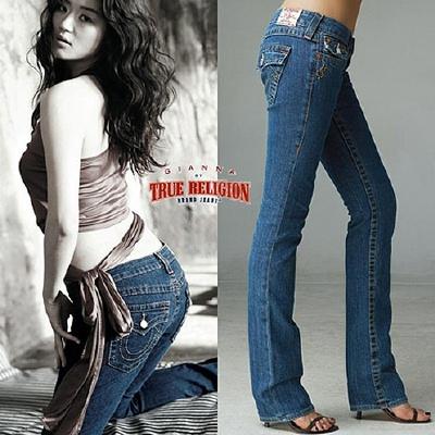 Gianna Jeans