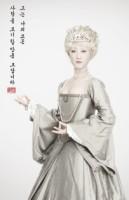 Miyeon Yoon - Elizabeth I