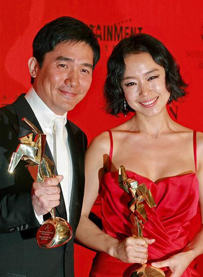 Jeon Do-yeon and Tony Leung